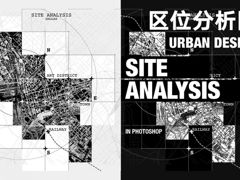Landarch sa_1624584421_bili1-800x600 Urban Site Analysis in Photoshop